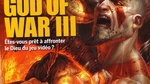God-of-war-iii-5
