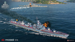 World-of-warships-1488716112688739