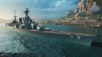 World-of-warships-1504018682155671