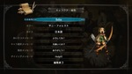 Dragons-crown-1506866258261337