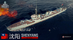 World-of-warships-1510581571665404