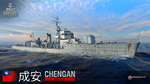World-of-warships-1510581571665405