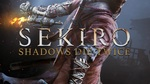 Sekiro-shadows-die-twice-1528725708169543