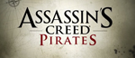 Assassins-creed-pirates-logo-small