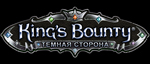 Kings-bounty-dark-side-logo-small