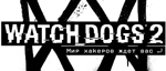 Watch-dogs-2-logo-small