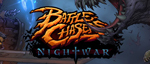 Battle-chasers-nightwar-logo-small