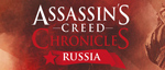 Assassins-creed-chronicles-russia-logo-small