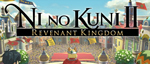 Ni-no-kuni-2-revenant-kingdom-logo-small