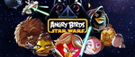 Angry-bird-star-wars-small