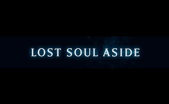 Lost-soul-aside-logo