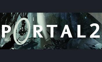 Бесплатное дополнение для Portal 2 в октябре