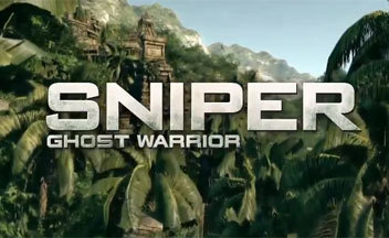 ��������� Sniper Ghost Warrior: �������