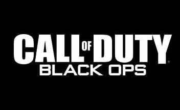 Один миллиард за Call Of Duty: Black Ops