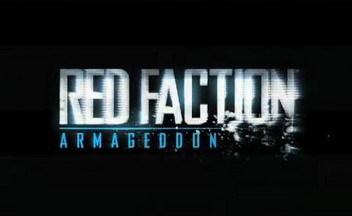 THQ не желают в дальнейшем работать с франшизой Red Faction