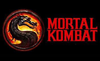 Список персонажей новой игры Mortal Kombat