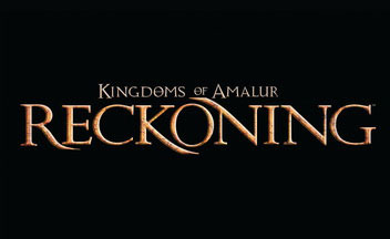 ���� ������ ���������� ��� Kingdoms of Amalur: Reckoning