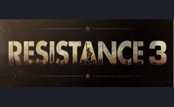 Resistance 3 уже можно пройти