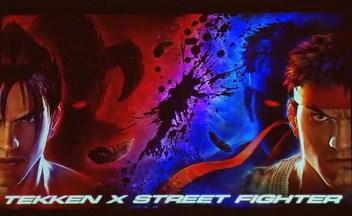 ������ ��� Tekken X Street Fighter ��� �� ������