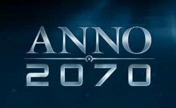 Дата выхода Anno 2070: Deep Ocean