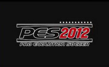 Новые скриншоты PES 2012