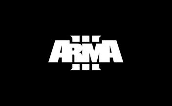 ArmA 3 релиз отложен