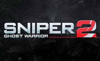 ������� ����� ������� Sniper: Ghost Warrior 2