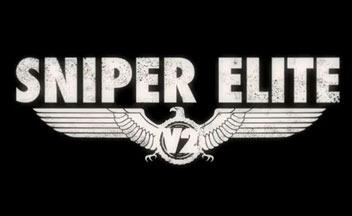 Великобританский чарт: вторая победа Sniper Elite V2