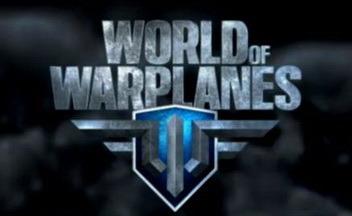 В World of Warplanes будут клановые войны