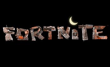 Fortnite – первая игра на Unreal Engine 4