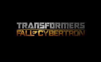 Transformers: Fall of Cybertron все же выйдет PC