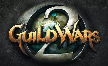 Система микротранзакций в Guild Wars 2 не разочарует игроков