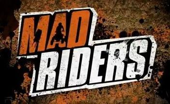Дата выхода Mad Riders
