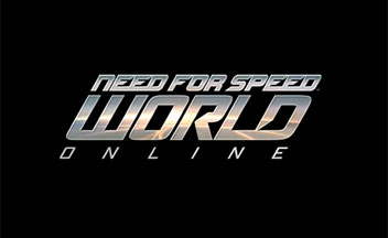 Трейлер Need For Speed WORLD ONLINE!!!