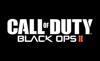 Мультиплеер Call of Duty: Black Ops 2 покажут на следующей неделе