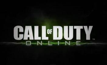Call of Duty Online может выйти не только в Китае