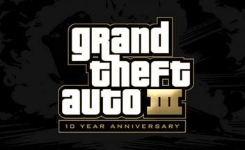 Дата выхода GTA 3 в PSN