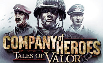 Готова русская версия Company of Heroes: Tales of Valor