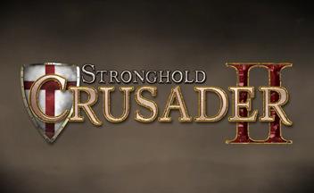 Stronghold Crusader 2 получил обновление