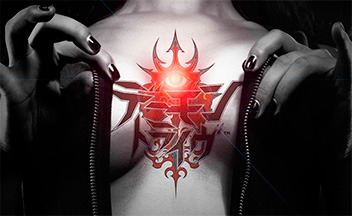 Demon-tribe-logo