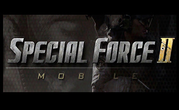 Special-force-2-mobile-logo