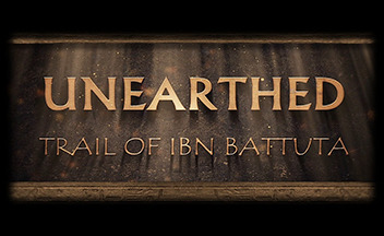 Unearthed-trail-of-ibn-battuta-logo