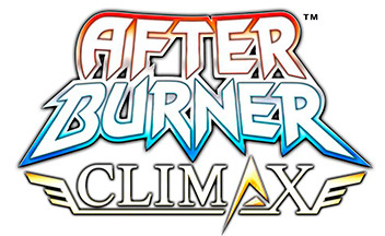 After-burner-climax-logo