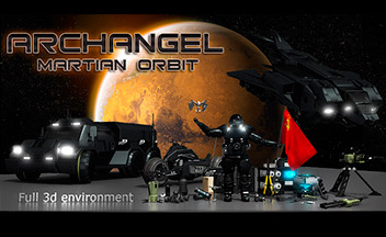 Archangel-martian-orbit-logo