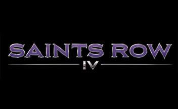 Saints Row 4 завершит сагу про главного персонажа