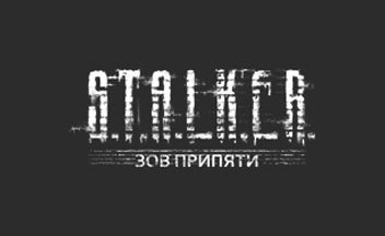 Stalker-call-of-pripyat-3
