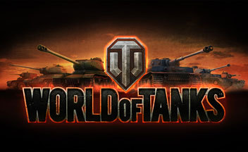 Синий значок в world of tanks