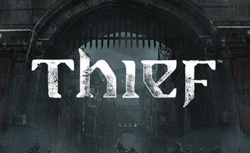 Арты и скриншоты Thief - мрачный город