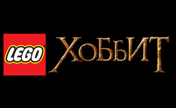 Lego-the-hobbit-logo