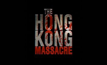 The-hong-kong-massacre-logo